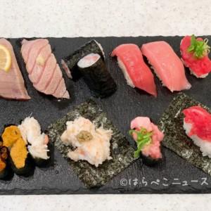 【実食レポ】かっぱ寿司『超創業祭』初の中落ち!「超本鮪ざんまい」「上イクラこぼれまくり」超100円寿司も