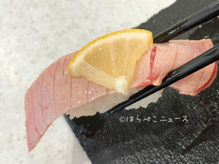 【実食レポ】かっぱ寿司『超創業祭』初の中落ち!「超本鮪ざんまい」「上イクラこぼれまくり」超100円寿司