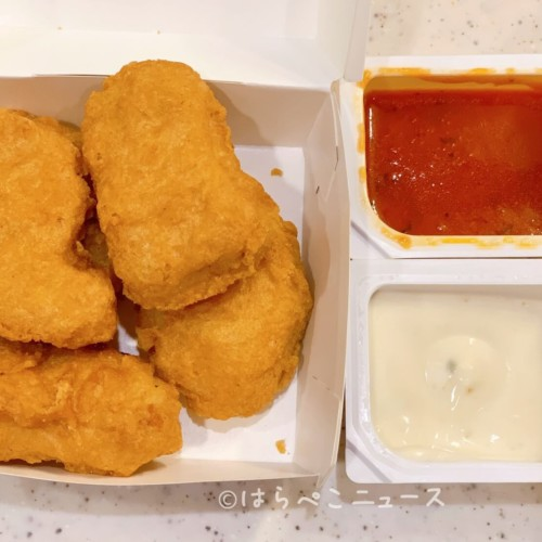 【実食レポ】マクドナルド「アラビアータソース」と「レモンタルタルソース」新登場!ナゲットは30%オフ!