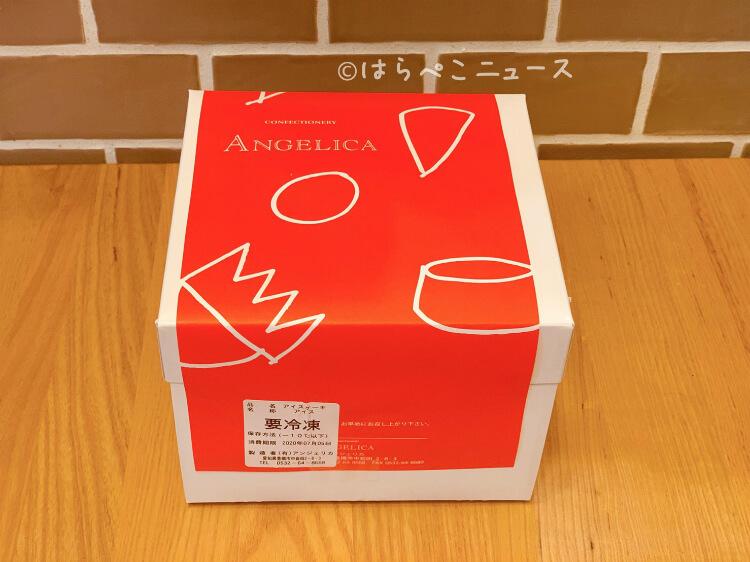 【実食レポ】『ストロベリーショコラパルフェ』オシャレなおうちパフェ!ギフトにもおすすめのアイスパフェ!