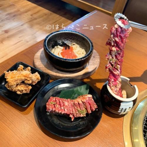 【実食レポ】『安楽亭』新食べ放題で「スーパードラゴン牛ハラミ」ロングサイズの焼肉にアレンジメニューも!
