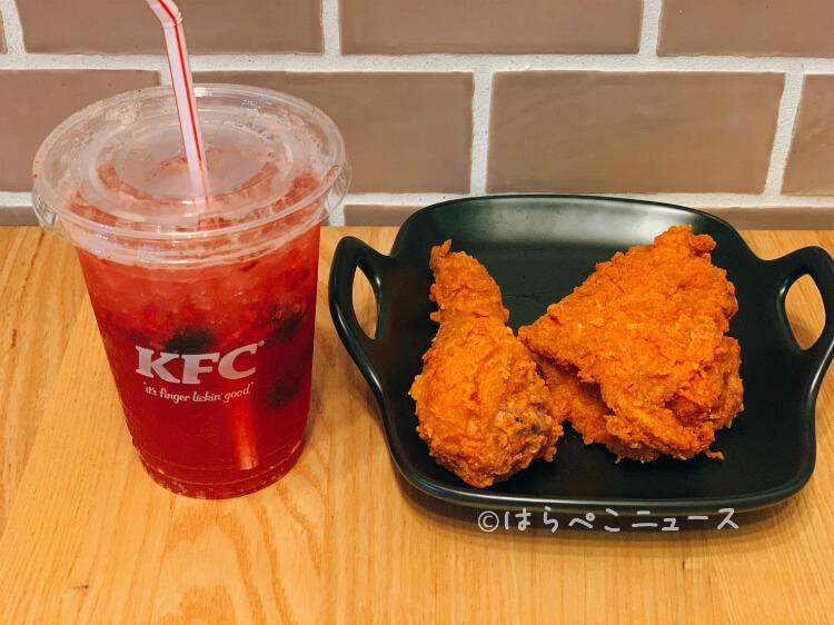 【実食レポ】ケンタッキー『レッドホットチキン』と『ベリーレモネード』夏にぴったりな新商品!