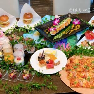 【実食レポ】品川プリンスホテル『リュクスダイニング ハプナ』ビュッフェからワゴンサービスの食べ放題へ!