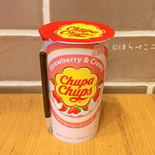 【実食レポ】「チュッパチャプス ストロベリークリーム」のドリンク新発売!コンビニ(ファミマ)で発見!