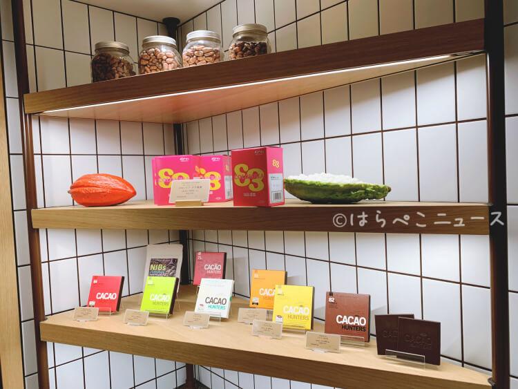 【実食レポ】『CACAO HUNTERS Plus(カカオハンターズプラス)』チョコレートジェラートにチョコスフレ