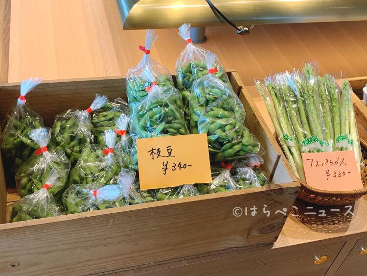 【実食レポ】『角川食堂』ところざわサクラタウンのレストラン!オムライス・カレー・かき氷にモーニングも!