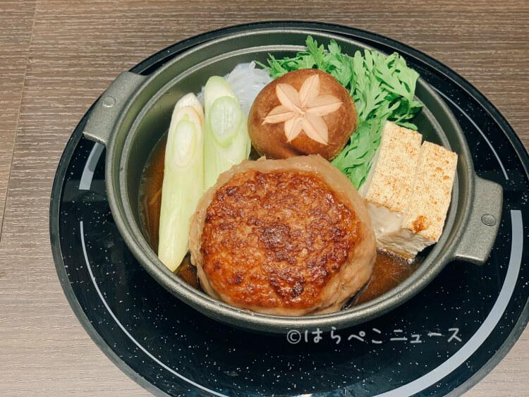 【実食レポ】『純但馬牛 美方 powered by GORIO』グランスタ東京で和焼肉・ホルモン・ハンバーグ!