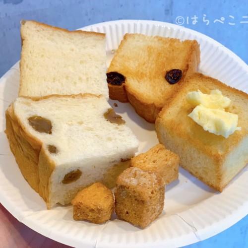 【実食レポ】『王道の王道』高級食パン専門店が八王子市に誕生!プレーン・レーズンにサクサクのラスクも!