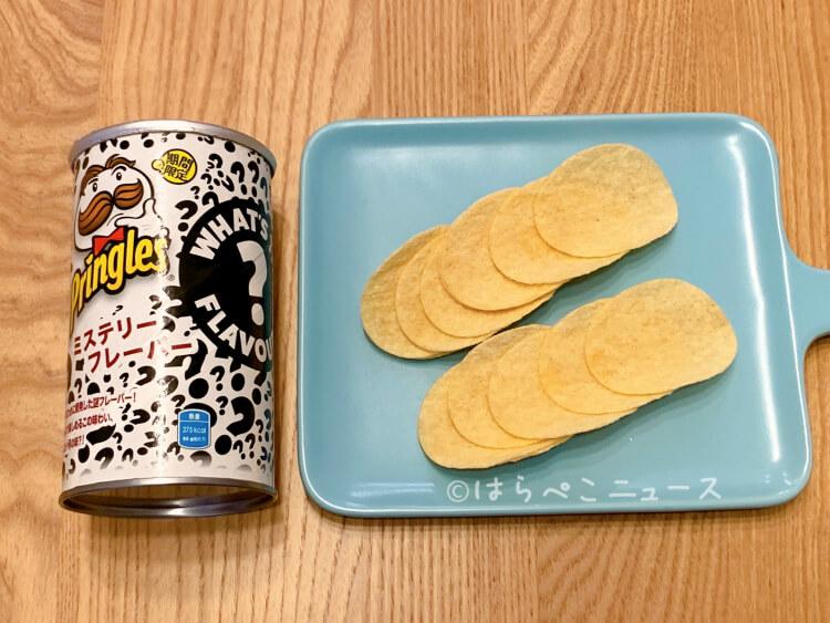 【実食レポ】プリングルズ「ミステリーフレーバー」謎解き感覚で楽しめる日本専用に開発したポテトチップス!