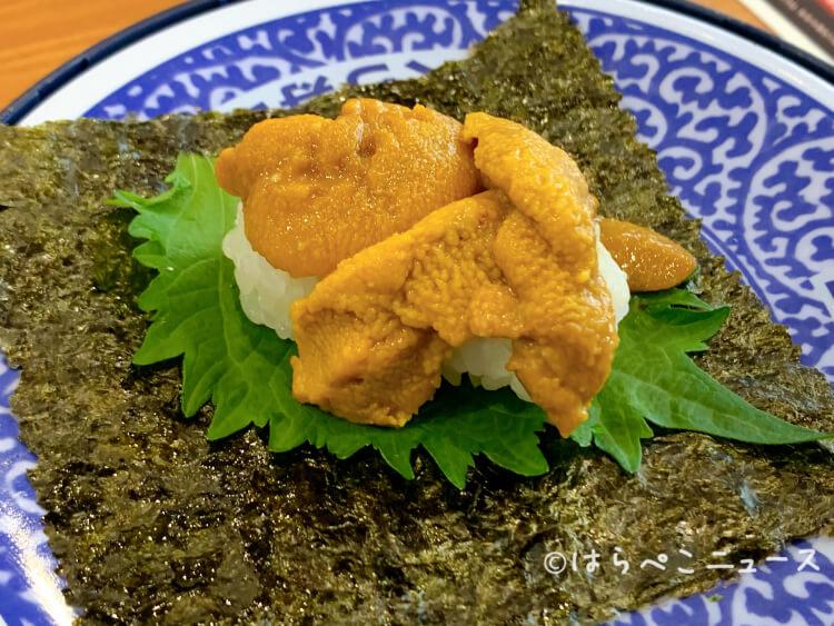 【実食レポ】『くら寿司』竹姫寿司にゼロワン寿司!季節の和菓子やクラロワイヤルの夢見心地スイーツも!
