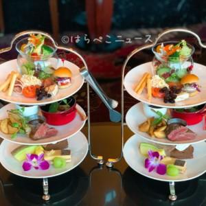 【実食レポ】横浜でお得なハイティー!シェラトンのスカイラウンジ「ベイ・ビュー」でフォアグラや肉料理!