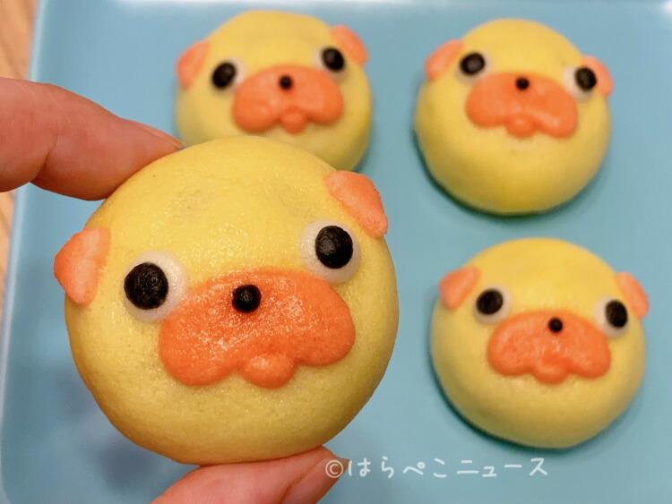 【実食レポ】『パグ太郎饅頭』ドラマ「おじさんはカワイイものがお好き。」ファンは必食のまんじゅう!