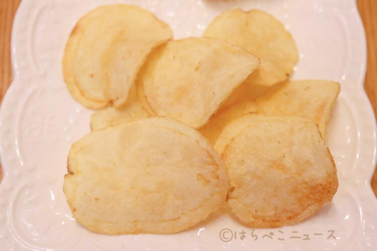 【実食レポ】『マジックチェンジ』ファミマ先行販売のポテトチップス!北海道リッチバター味がパウダーで変身