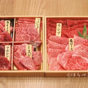 【肉おせち2021】すき焼き・焼肉・ステーキの肉づくし重を実食!ローストビーフや馬刺し等の肉料理も!