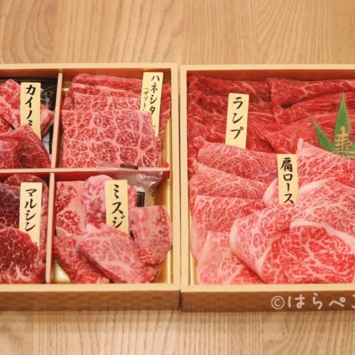【肉おせち2021】肉料理に生肉食べ比べ!ローストビーフ・すき焼き・焼肉・馬刺し!肉づくし重の実食レポも