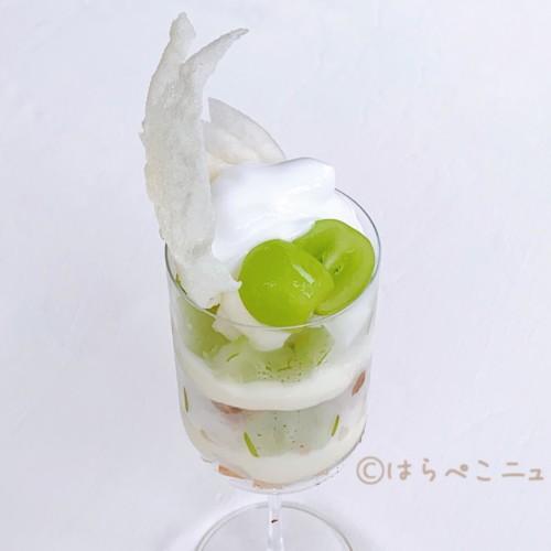 【実食レポ】『小笠原伯爵邸』で獺祭とコラボした「シャインマスカットと和梨のパフェ」にドラキュラマカロン