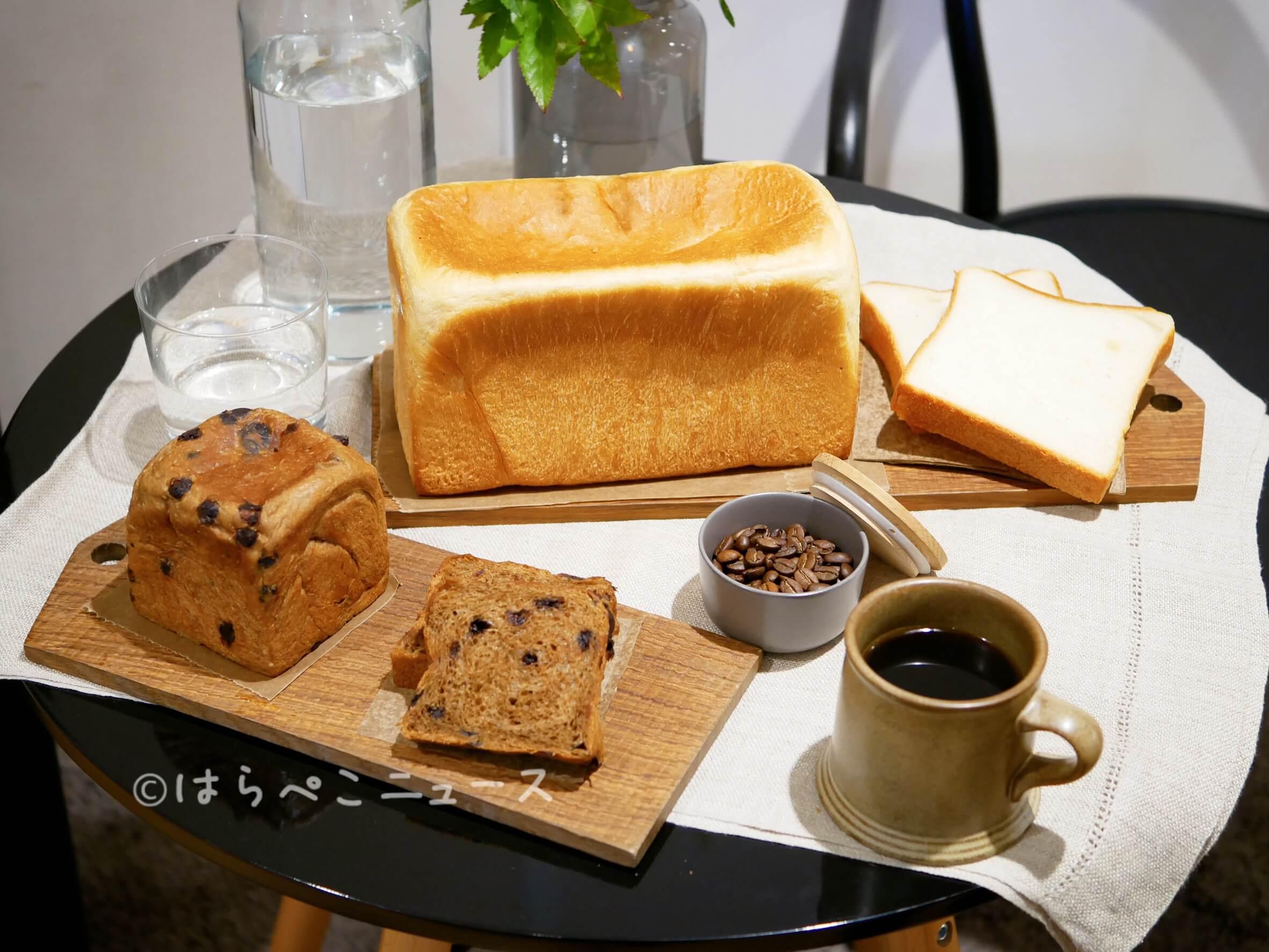 【実食レポ】フレシャス× 「ふじ森」天然水食パン『FUJI(ふじ)』コーヒー味はチョコレートチップ入り!
