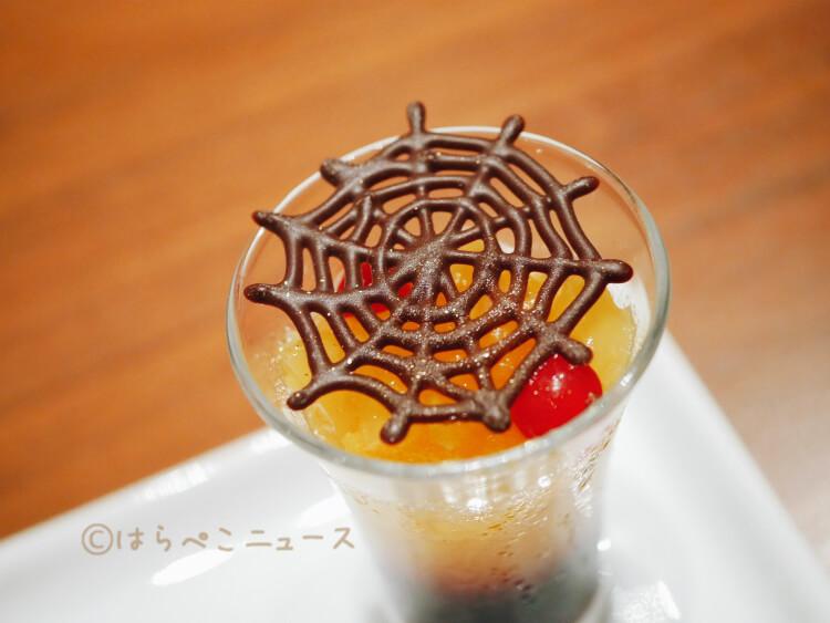 【実食レポ】横浜ベイシェラトンのラウンジ「シーウインド」スイーツオーダーブッフェでハロウィンスイーツ!