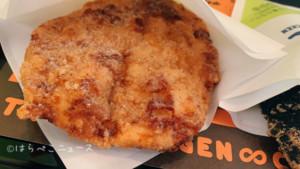 【実食レポ】『CHUBBY AIRLINES(チャビーエアラインズ)』無限∞チキンとポテトが真っ黒に!