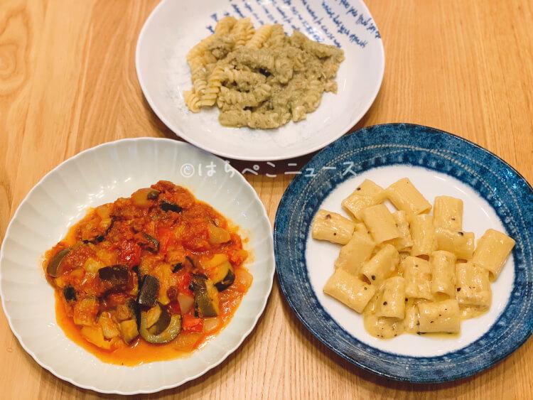 【実食レポ】『ロイヤルデリ』ローマ風カルボナーラやカポナータが新登場!初のデザート「ティラミス」も!