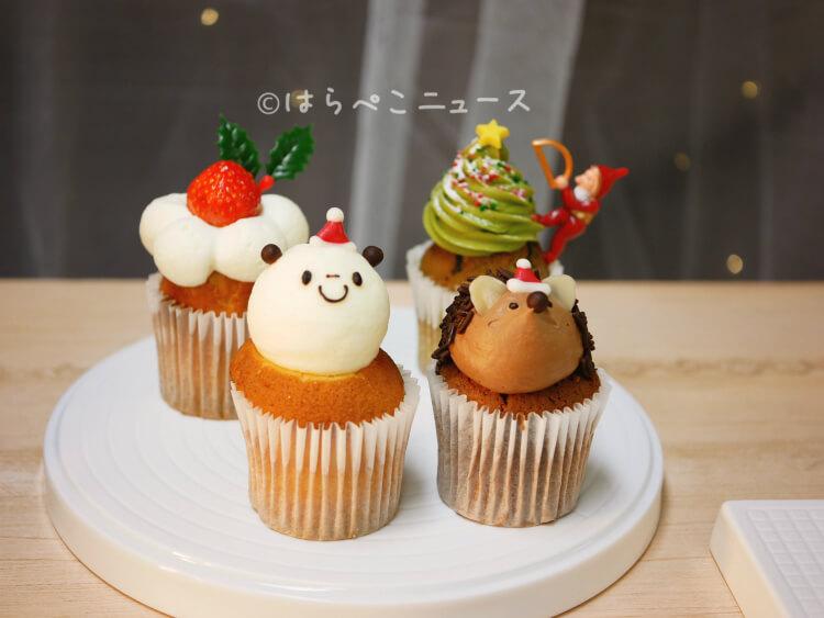 【クリスマスケーキ2021 まとめ】人気店・デパート・ホテル・通販の予約情報や種類一覧!今年のトレンドは?