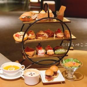 【実食レポ】ヒルトン東京『プティブーランジェリー』パンのアフタヌーンティーを「バー&ラウンジZATTA」で