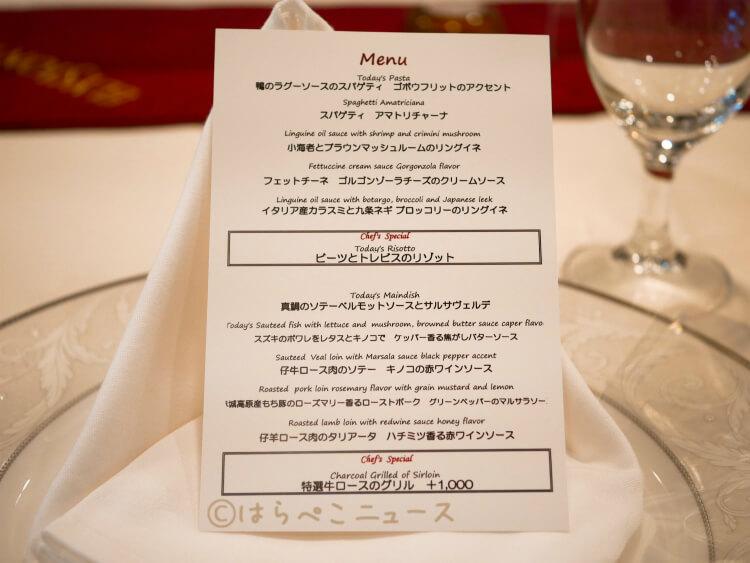 【実食レポ】『青山エリュシオンハウス』スイーツビュッフェ!ドラマ「危険なビーナス」に登場するイタリアン
