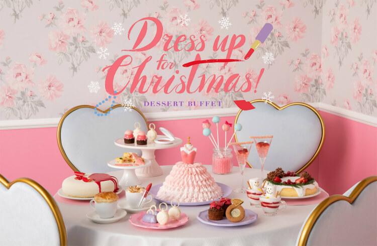 【ヒルトン東京ベイ】新デザートビュッフェ『ドレスアップ・フォー・クリスマス!』クリスマスビュッフェ開催
