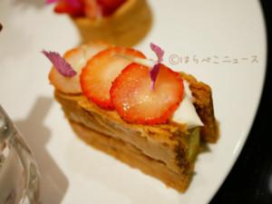 【実食レポ】インターコンチネンタル東京ベイ『ストロベリーアフタヌーンティー』ニューヨークラウンジにて