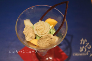 【実食レポ】セルリアンタワー東急ホテル『夜パフェ~和の甘味~』あんみつパフェを「かるめら」「坐忘」で!