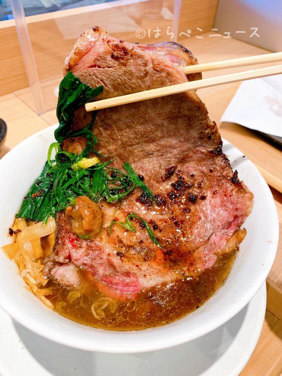 【実食レポ】『ラーメンWalkerキッチン』ところざわサクラタウンにオープン「MENSHO」A5和牛メニュー