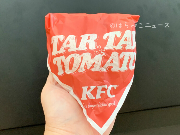 【実食レポ】ケンタッキー『タルタルトマトサンド』濃厚タルタル&旨辛トマトのWソース!数量限定販売!