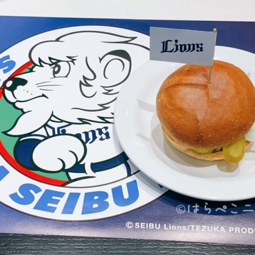 【実食レポ】『ライオンズダイナー ビッグフラッグ(LIONS DINER BIGFLAG)』でバーガーブッフェ!