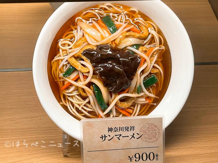 【実食レポ】『Kosugi 3rd Avenue(コスギサードアヴェニュー)』レストラン&カフェ全店舗メニューまとめ!