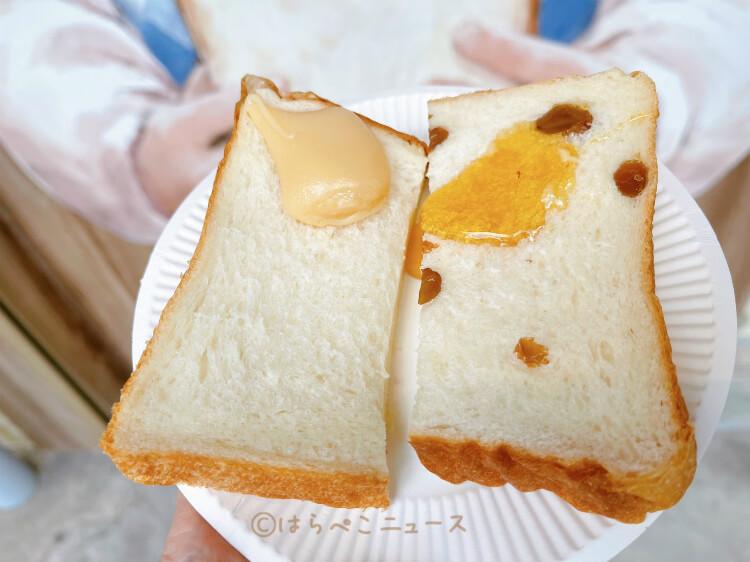 【実食レポ】『毎日どうでしょう』高級食パン専門店が府中に!岸本拓也氏による毎日食べたくなるパン!
