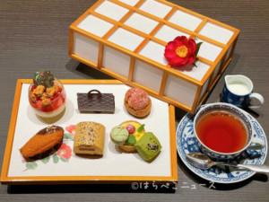 【実食レポ】『源氏香』和フタヌーンティー&ミニ会席!ロイヤルパークホテルで大人のアフタヌーンティー