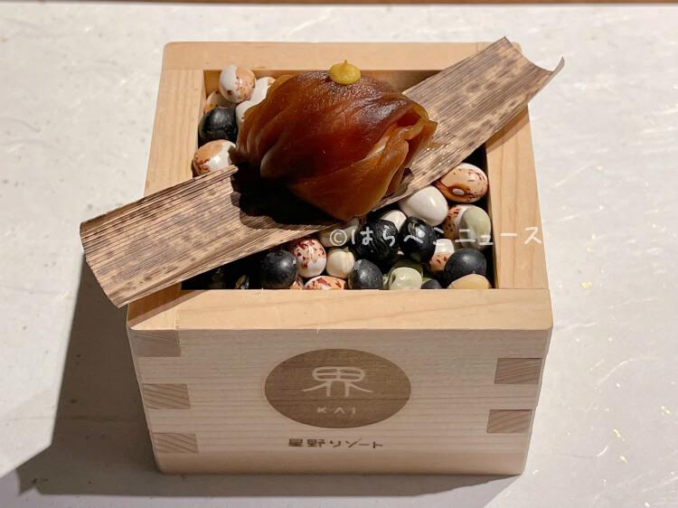 【宿泊レポ】『界 川治』里山のジビエ「和牛と猪の味噌鍋会席」星野リゾートで冬の旅行を満喫!
