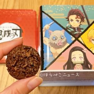 【鬼滅の刃 チョコレート・お菓子まとめ】チョコクランチ缶を実食!バレンタインや新商品の予約情報も!