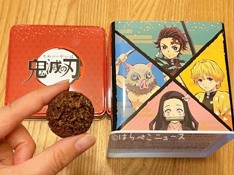 【鬼滅の刃 お菓子まとめ】チョコクランチ缶を実食!いちごクリーム大福やベビースターラーメンも!