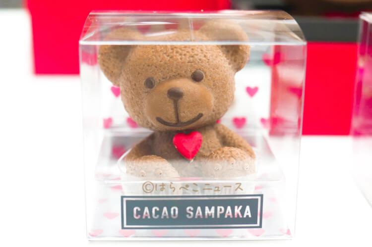 【チョコレート自販機】高島屋新宿店 限定企画!ベア型チョコが並ばずにすぐ買える!(カカオサンパカ)