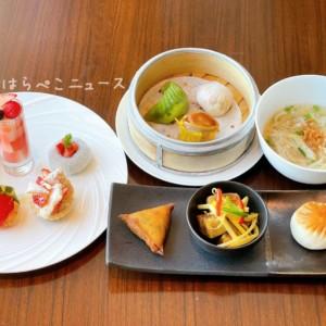 【実食レポ】チャイナシャドー『苺ディムサムアフタヌーン』ストリングスホテル東京で飲茶といちご!