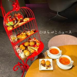 【実食レポ】ヒルトン東京でアフタヌーンティー「バー&ラウンジZATTA」で『アリスのパンもEat me』