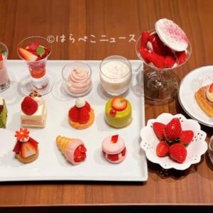 【実食レポ】横浜ベイシェラトン「シーウインド」で『スイーツパレード~ストロベリー~』スイーツブッフェを満喫