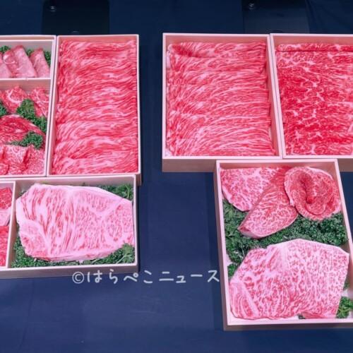 【肉福袋2021】宮崎牛や飛騨牛の肉袋を実食!焼肉・しゃぶしゃぶ・すき焼きにハンバーグ等の肉料理も!