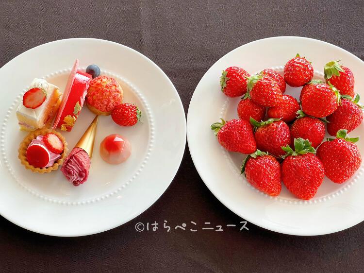【実食レポ】「XEX ATAGO GREEN HILLS」いちごビュッフェ『SKY BUFFET』で苺食べ放題