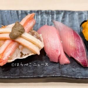 【実食レポ】『廻転とやま鮨 銀座』で本格寿司食べ放題!紅ズワイガニ富山盛り・白えび・氷見寒ブリ