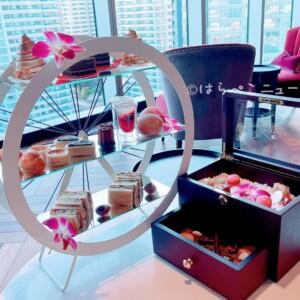 【実食レポ】『ザ・カハラ・ホテル&リゾート横浜』でアフタヌーンティー!予約再開「ザカハララウンジ」