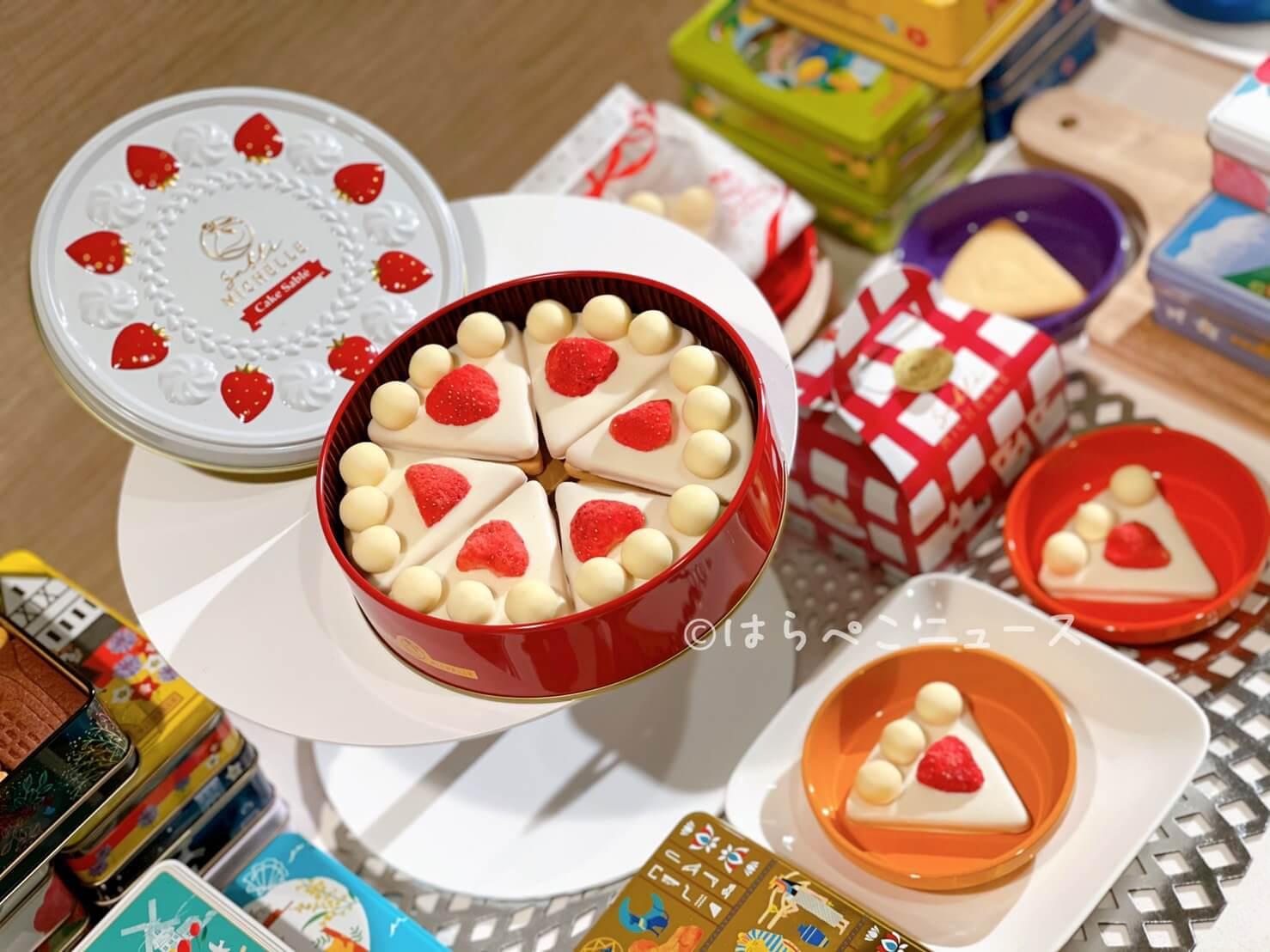 【実食レポ】『サブレミシェル』ショートケーキ型「ケーキサブレ」に世界を旅する「ヴォヤージュサブレ」