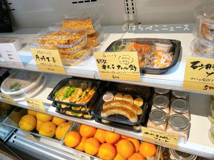 【実食レポ】池袋でマリトッツォ『ラシーヌブレッドアンドサラダ』パンとサラダの専門店で25種1000個のドーナツ