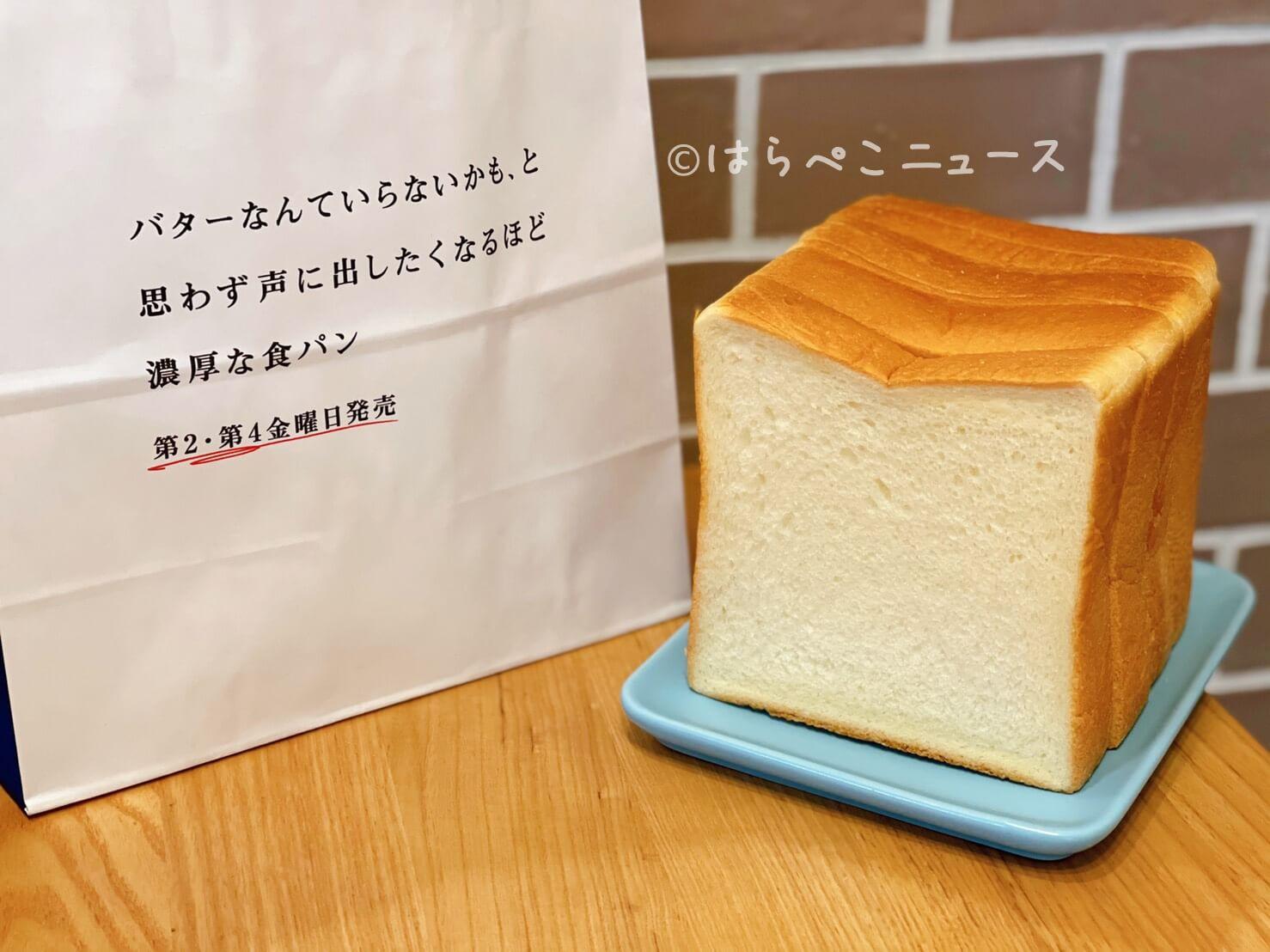 【実食レポ】モスバーガー『バターなんていらないかも、と思わず声に出したくなるほど濃厚な食パン』モスの日に